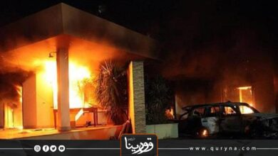 Photo of واشنطن : الكشف عن تفاصيل جديدة حول الهجوم على القنصلية الأمريكية ببنغازي