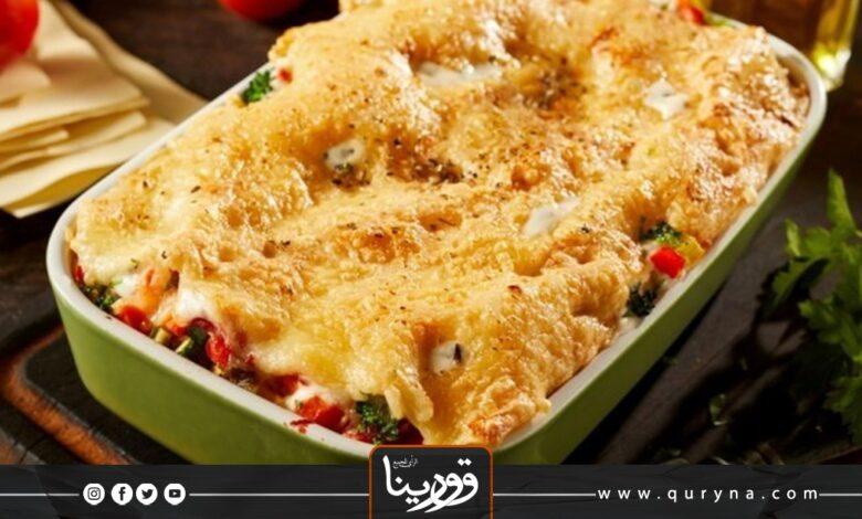 Photo of معكرونة بشاميل بالخضار لغداء صحي و لذيذ
