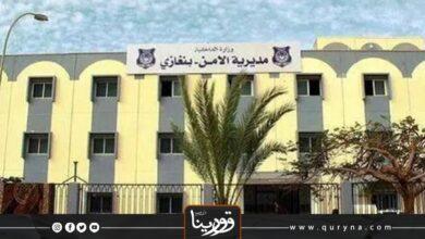 Photo of بنغازي: إصابة ضابطين بعيار ناري