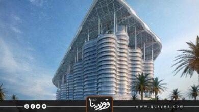 Photo of مبنى الشراع