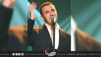 Photo of كاظم الساهر – صباحك سكر