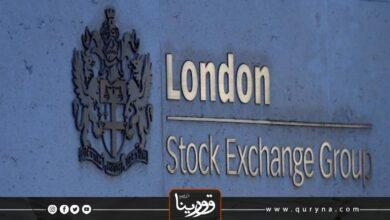 Photo of الأسهم الأوروبية تهبط متأثرة بأسعار النفط
