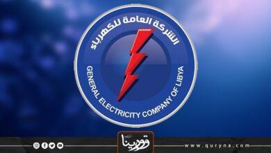 Photo of الكهرباء : وقوع 3 عمليات سرقة لخطوط الضغط العالي