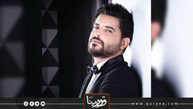 "Photo of بالفيديو- لأول مرة ناصيف زيتون يطرح ""خط أحمر"" باللهجة المصرية"