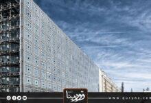 Photo of معهد العالم العربي