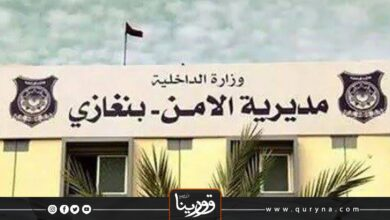 Photo of بنغازي : القبض على عصابة سطو مسلح