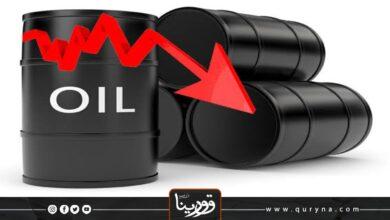 Photo of النفط يسجل خسارة أسبوعية