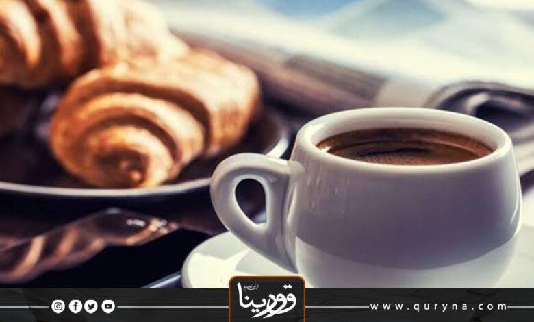 Photo of قهوة الصباح فوائد لا تحصى