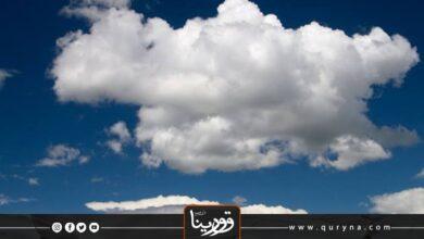 Photo of الأرصاد : استقرار الطقس على أغلب مناطق ليبيا