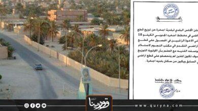 Photo of إجخرة : البدء في توزيع قطع أراضي وفقاً لمخطط البلدية