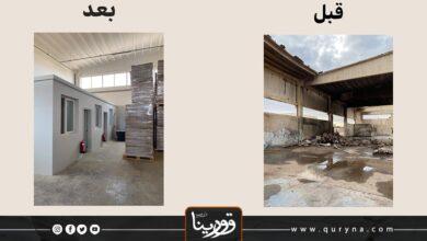 Photo of الصليب الأحمر تعيد بناء مستودعين لجهاز الإمداد الطبي