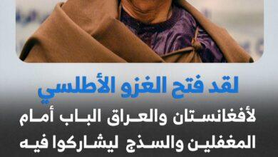 Photo of القائد الأممي معمر القذافي_2003