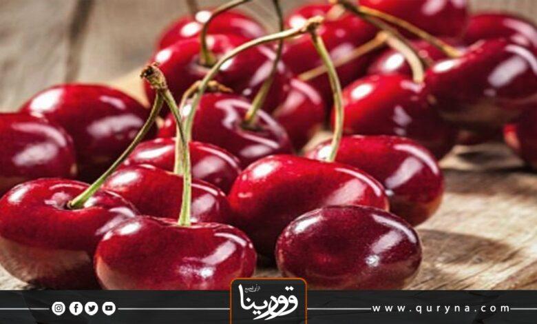 Photo of فوائد الكرز