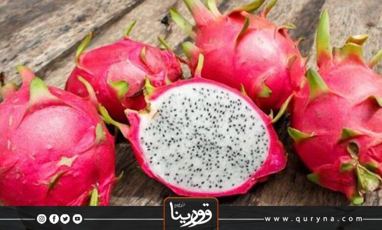 Photo of فاكهة غامضة و فوائد مذهلة