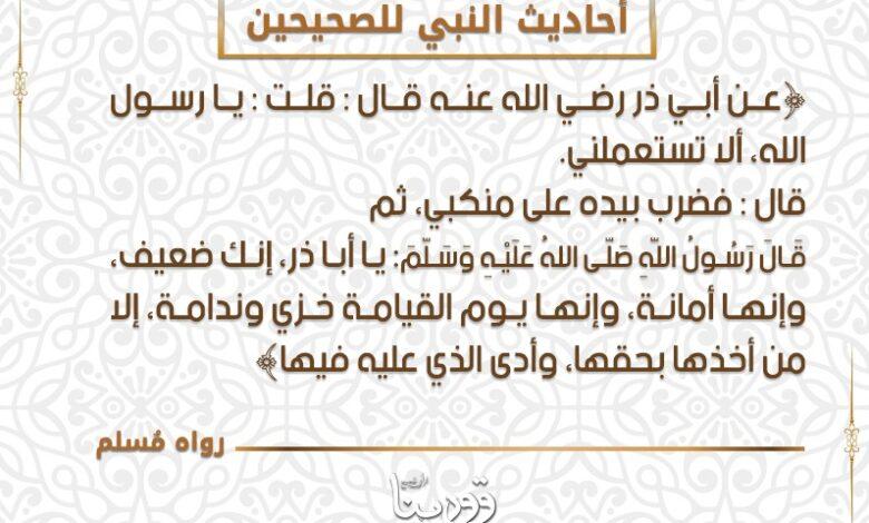 """Photo of """" دواء القلب و سيد الحب _ صل الله عليه وسلم """""""