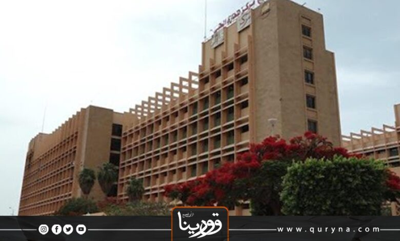 Photo of مركز بنغازي الطبي يستأنف عمله