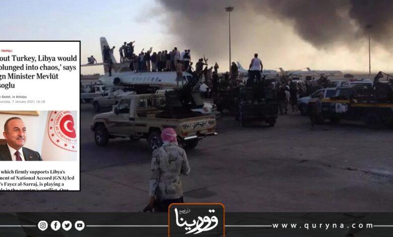 """Photo of """"سر الاستدعاء التركي لأمراء الحرب في ليبيا"""""""