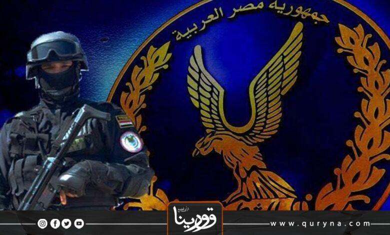 Photo of عملية نصب تطال مصريين والجناة في ليبيا