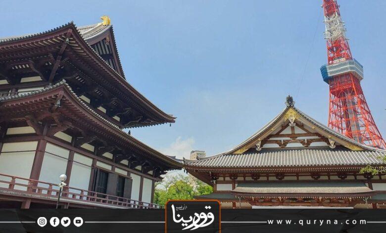 "Photo of ""برج طوكيو"""