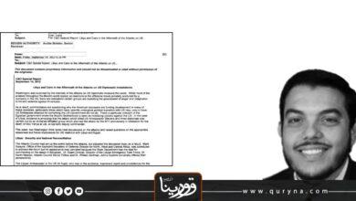 """Photo of """"أسرار الحلف الأسود لتنظيم الإخوان الإرهابي _ مصر_ ليبيا_ تونس"""""""