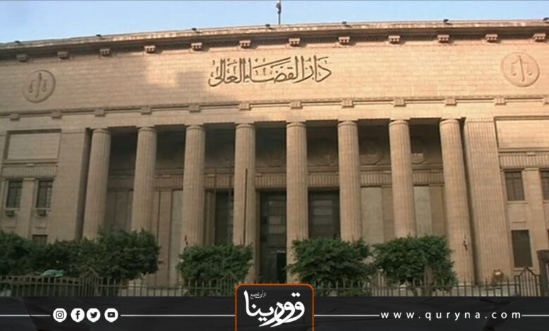 Photo of تأجيل محاكمة المتهمين في قضية التخابر مع ليبيا