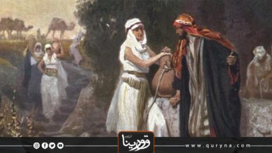 """Photo of """"حياء و زفاف"""""""