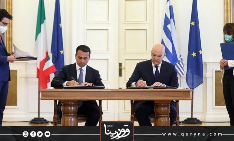 Photo of مباحثات يونانية إيطالية حول الملف الليبي