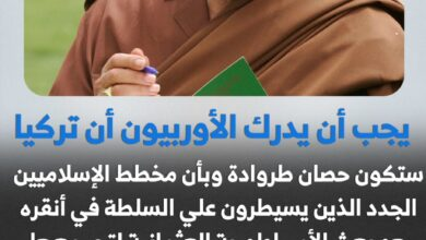Photo of القائد الثوري معمر القذافي _ 2002