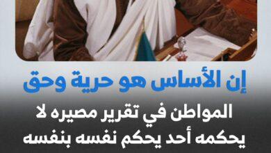 Photo of قائد الثورة معمر القذافي _ 2004