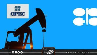 Photo of أوبك : ليبيا تحتل المرتبة الأولي في إنتاج النفط