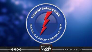 Photo of الكهرباء : فقد التغذية بمنطقة الاصفاح بدائرة توزيع السواني