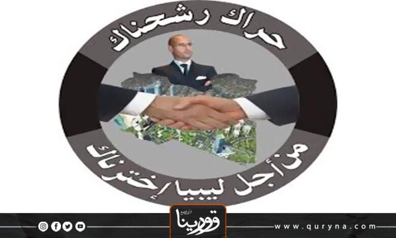 Photo of ضغوط دولية لإجراء الانتخابات_ و دعوات لإشراك أنصار النظام الجماهيري