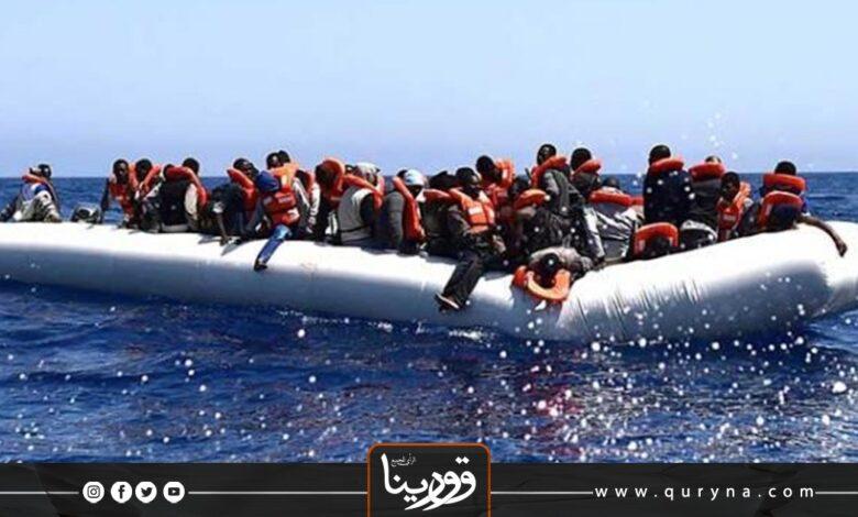 Photo of انتقادات ليبية للدول الأوروبية بشأن ملف الهجرة غير الشرعية