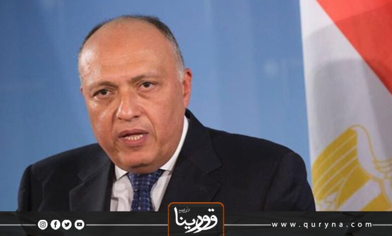 Photo of الخارجية المصرية : نتطلع لاستضافة الجولة الثالثة للمسار الدستوري