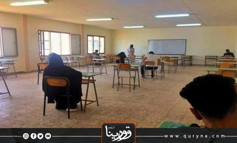 Photo of مراقبة تعليم درنة تدرس آلية عودة الدراسة