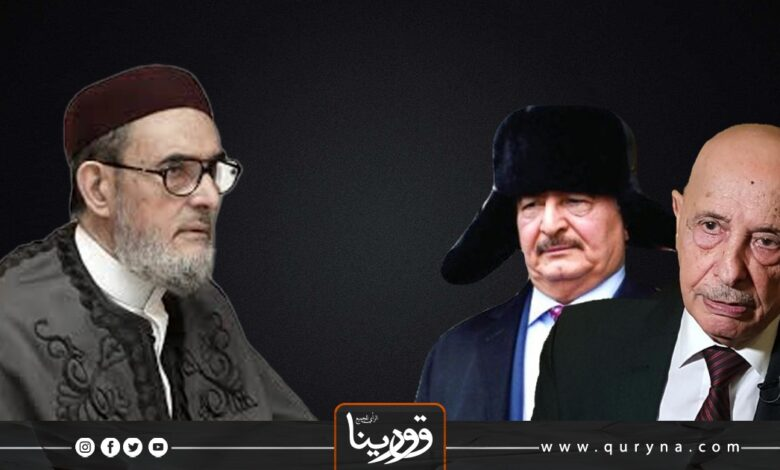 Photo of الغرياني يكفر حفتر و صالح و يصفهم بالمرتزقة