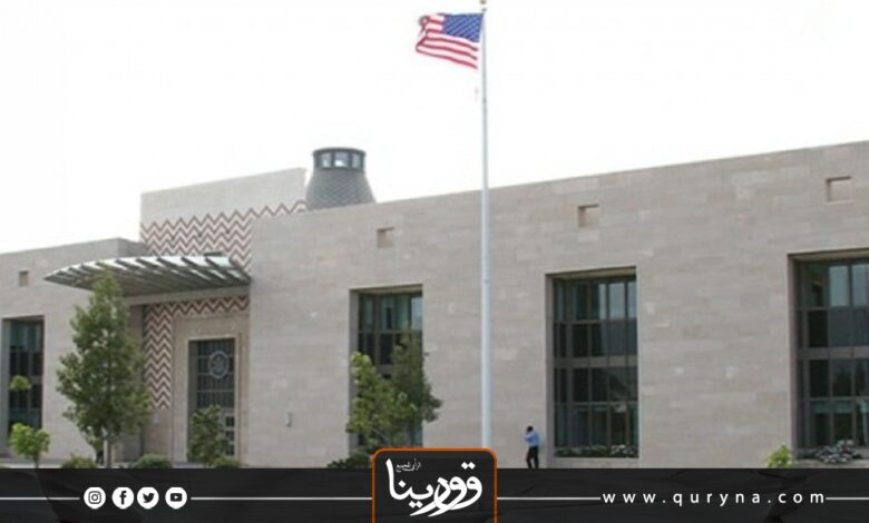 Photo of السفارة الأمريكية تبدأ في تلقي طلبات الليبيين للسفر إلى الولايات المتحدة