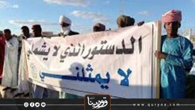 """Photo of """"التبو"""" يؤكدون رفضهم لاتفاق المسار الدستوري"""