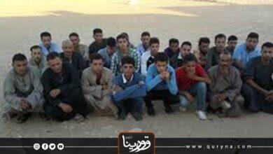 Photo of اختطاف 10 أفراد من العمالة المصرية بطبرق