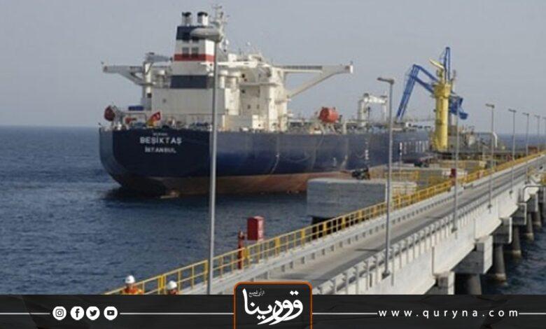 Photo of إنهاء الحصار عن مينائي رأس لانوف والسدرة