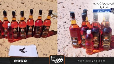 Photo of غات : إعدام كمية من الخمور المهربة