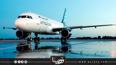 Photo of طيران الإفريقية يسير رحلاته الداخلية