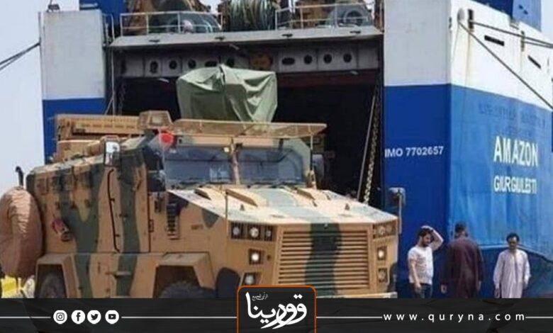 """Photo of """"ألاعيب الآغا_ تدفق شحنات السلاح والمرتزقة لغرب البلاد مستمر"""""""