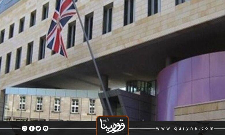 Photo of السفارة البريطانية تجدد دعوتها لوقف إطلاق النار في ليبيا