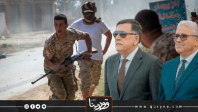 """Photo of """" مصراته المدينة المتهمة_ حقب سوداء لعملاء أردوغان و تجار الدماء"""""""
