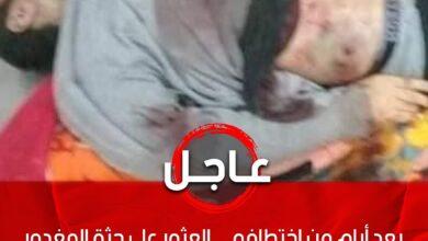 Photo of بعد أيام من اختطافه _ العثور على جثة المغدور كمال العمامي مرمية بشارع الزيت في مدينة بنغازي