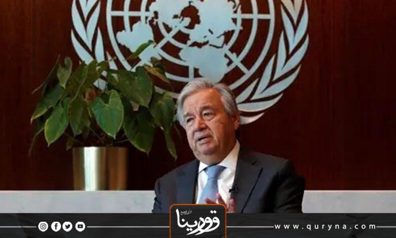 Photo of غوتيريش يشدد على ضرورة مغادرة المرتزقة للأراضي الليبية