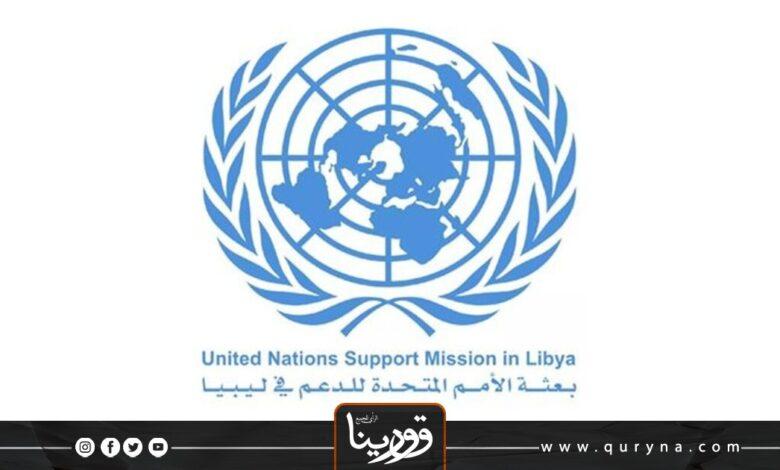Photo of البعثة الأممية تعلن موعد اختيار مرشحي المناصب السيادية