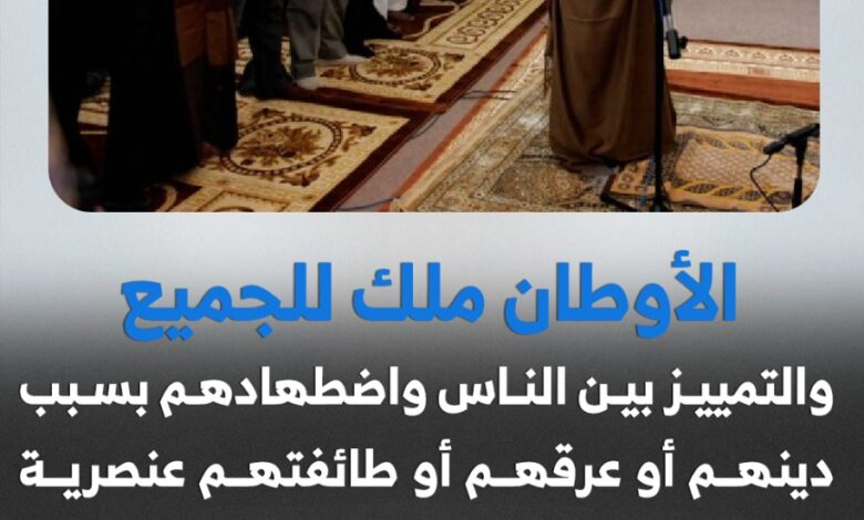 Photo of القائد المسلم معمر القذافي _ 2008