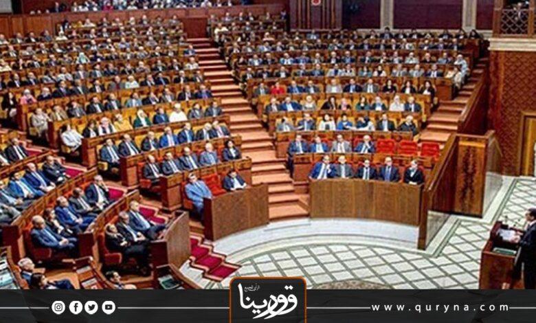 Photo of مجلس النواب المغربي يحذر من تعقيد الأزمة الليبية